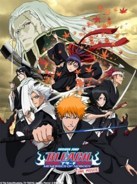Bleach_memories_cover